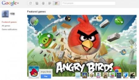 Google+、ゲームを導入 ZyngaやRovioが参入
