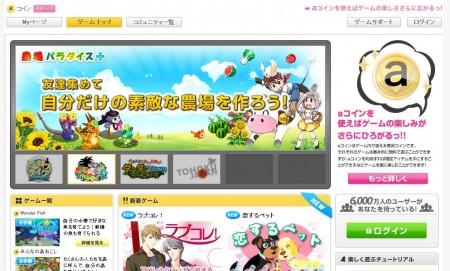 ACCESSPORT、「OnlineGamer」に「aima」のソーシャルゲームを提供