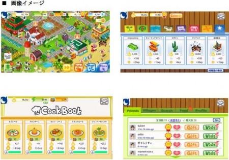 シーエー・モバイル、スマホ版Mobageにてソーシャルゲーム「Delicious Village」をリリース
