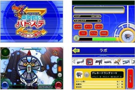 NHN Japanとフジテレビ、コラボアプリ「乗換戦記バトステZ」のiPhone版をリリース  「お台場合衆国」との連動イベントも実施