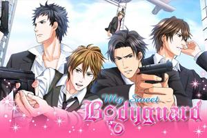 ボルテージ、初のFacebookモバイル向け恋ゲーム「My Sweet Bodyguard」を提供開始!1