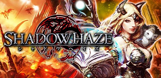 コロプラ、スマホ向けダークファンタジーRPG「SHADOWHAZE」のiOS版をリリース1