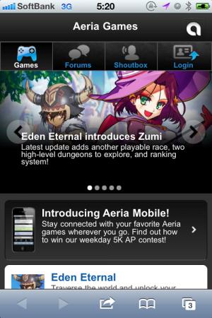 Aeria Games、スマホ向けゲームポータルサイト「Aeria Mobile」をオープン