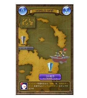 スクエニとDeNA、ソーシャルゲーム「ファイナルファンタジー ブリゲイド」をリニューアルし「ファイナルファンタジー ブリゲイド ブレイク ザ シール」として提供開始3