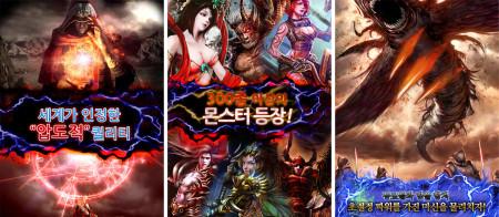 エイチーム、スマホ向けダークファンタジーRPG「ダークサマナー」の韓国語版を提供開始