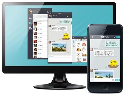 DeNA、無料通話・メッセージングアプリ「comm」のPC版をリリース!