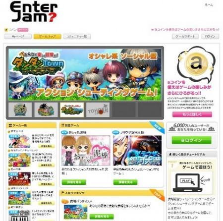 aima、映画・アニメ・ゲームの総合エンターテイメントサイト「エンタジャム」にソーシャルゲームを提供