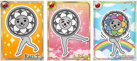 サイバードのiOS向けソーシャルゲーム「神連鎖ジュエルヘヴン」に東京のゆるキャラ「にしこくん」が登場!2