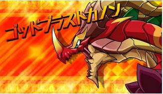 ガンホー、「パズル&ドラゴンズ」の3DS版「パズドラZ」のスクリーンショットを公開7