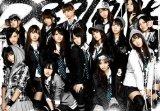 アメーバピグのソーシャルテレビでAKB48のドキュメンタリーを見よう!