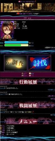 洋ドラ「SUPERNATURAL」がソーシャルゲーム化!