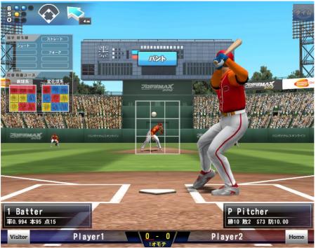 バンダイナムコ、3Dブラウザゲーム「プロ野球 MAX 2012」をYahoo! JAPANにて提供 本日よりユーザーテスト開始2