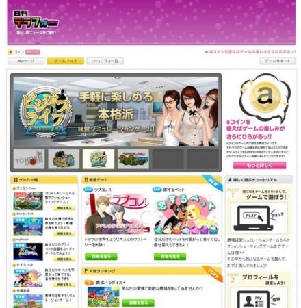 ACCESSPORT、「日刊テラフォー」「AKB通信」「乙女☆速報」の3サイトにaimaを提供