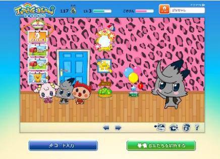 バンダイナムコゲームス、「たまごっち」のキャラと遊びながらネットの使い方を勉強できる子供向け仮想空間「TamaGoLand」を5/1にオープン5