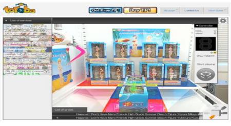 サイバーステップのオランダ子会社、オンラインクレーンゲーム「トレバ」を欧州にて提供開始