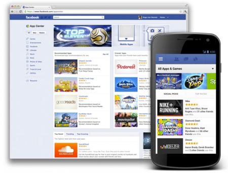 Facebook、独自のアプリストア「App Center」を米英以外の英語圏の国々にも開放