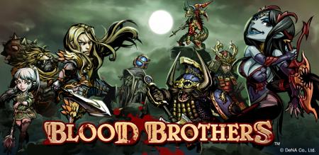 DeNA、全米Androidアプリ売上ランキング1位のソーシャルゲーム 「Blood Brothers」を日本でも配信 本日より事前登録受付中!