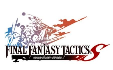 スクエニ、Mobageにてスマホ向けタクティクスRPG「FINAL FANTASY TACTICS S」を提供開始!