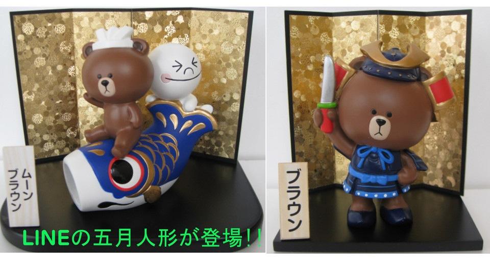 人形の吉徳がLINEキャラの五月人形を製作! ファミマ・ドット・コムで予約受付中1