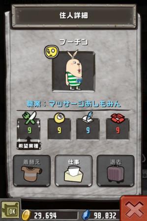 ガンホー、スマホ向けタワー育成ゲームアプリ「CrazyTower」にてアニメ「ウサビッチ」とコラボ! 噂のコラボキャラ「アムロッチ」も登場2