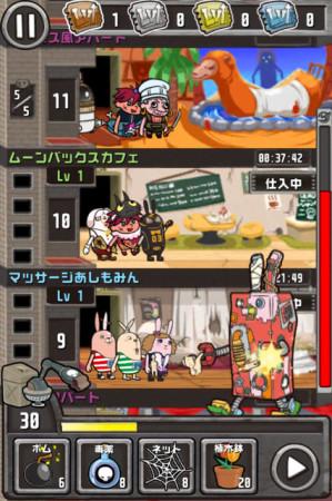 ガンホー、スマホ向けタワー育成ゲームアプリ「CrazyTower」にてアニメ「ウサビッチ」とコラボ! 噂のコラボキャラ「アムロッチ」も登場3