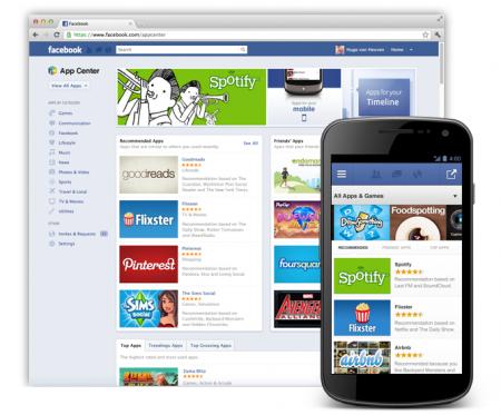 Facebook、近日中にクロスプラットフォームなアプリストア「App Center」をオープン