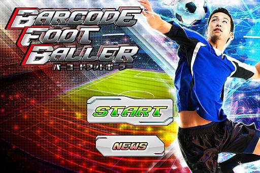 サイバードのiOS向けサッカークラブ育成ゲーム「バーコードフットボーラー」に吉田麻也選手が登場!1