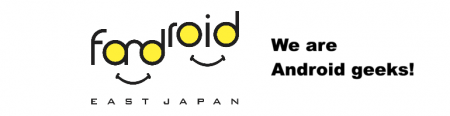カヤック、東北のAndroidアプリ開発者組織「Fandroid EAST JAPAN」設立に協力