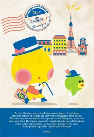 GREEのソーシャルゲーム「踊り子クリノッペ」の期間限定ショップが東京駅と新宿マルイワンに登場! 4/27より順次開店1