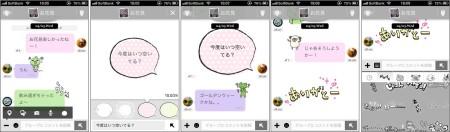 jig.jp、擬音や吹き出しスタンプを使ったチャットができるスマホ向けグループチャットアプリ「COPAIN」をリリース2