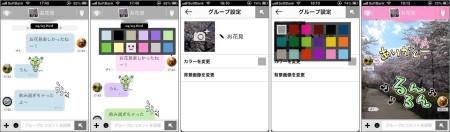 jig.jp、擬音や吹き出しスタンプを使ったチャットができるスマホ向けグループチャットアプリ「COPAIN」をリリース3