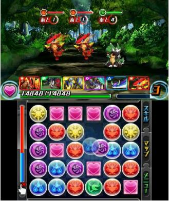 ガンホー、「パズル&ドラゴンズ」の3DS版「パズドラZ」のスクリーンショットを公開3
