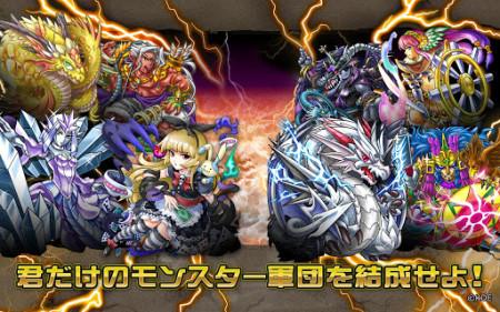 KONAMI、ソーシャルゲーム「ドラゴンコレクション」のAndroidアプリ版をリリース2