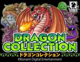 KONAMI、ソーシャルゲームドラゴンコレクション」と「ドラコレ&ポーカー」にて森林保全活動を支援するイベント「ドラコレ森を守ろうプロジェクト」を実施3