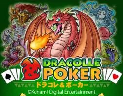 KONAMI、ソーシャルゲームドラゴンコレクション」と「ドラコレ&ポーカー」にて森林保全活動を支援するイベント「ドラコレ森を守ろうプロジェクト」を実施4
