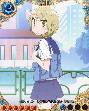 ドリコム、ソーシャルゲーム「ドラゴン×ドライツェン」にて人気TVアニメ「ゆゆ式」のカードを提供3