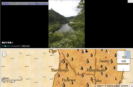 【4月1日】Google、Google Mapsに宝探し機能を追加2