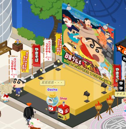 アメーバピグに映画「クレヨンしんちゃん バカうまっ!B級グルメサバイバル!!」のガチャが登場!3