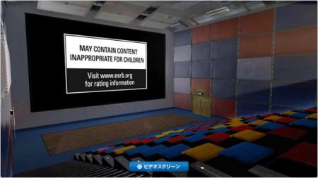 日本にいながらE3を体験!PlayStation HomeにE3特設ラウンジがオープン