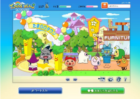 バンダイナムコゲームス、「たまごっち」のキャラと遊びながらネットの使い方を勉強できる子供向け仮想空間「TamaGoLand」を5/1にオープン1