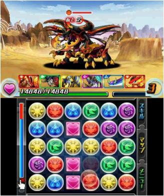 ガンホー、「パズル&ドラゴンズ」の3DS版「パズドラZ」のスクリーンショットを公開5