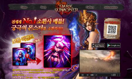 エイチームのスマホ向けモンスターバトルゲームアプリ「Dark Summoner」が韓国でも好調 韓国App Storeの無料ランキングでも1位を獲得