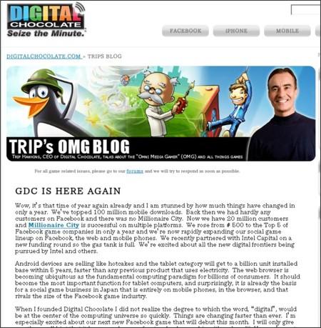 """Trip Hawkins """"OMG"""" Blog"""