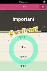 TOEICを受験する人にオススメ! ドリコム、iOS向けの英単語学習ゲームアプリ「えいぽんたん!あなたのレベルで学べる英単語」をリリース2