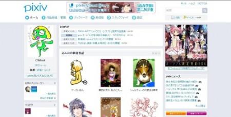 イラストSNS「pixiv」、ユーザー数390万人を突破