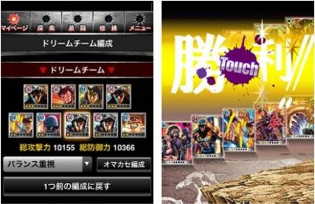 ケイブ、dゲームにてカードバトルゲーム「北斗の拳II 百万の覇王乱舞」を提供開始3
