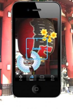 バタフライら、iPhone&Android向けARソーシャルゲーム「iButterfly Plus」をリリース1