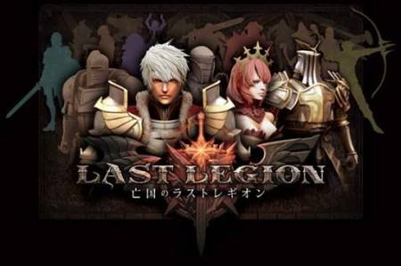 フジテレビジョンとプレイハート、Mobageにて3Dオンラインゲーム「亡国のラストレギオン」のAndroid版をリリース1