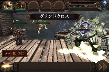 フジテレビジョンとプレイハート、Mobageにて3Dオンラインゲーム「亡国のラストレギオン」のAndroid版をリリース3