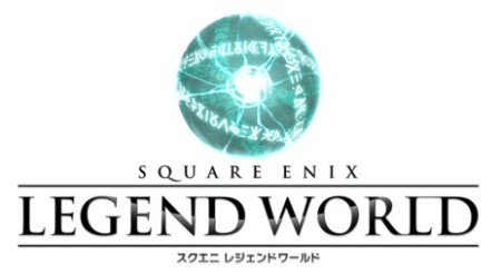 スクエニ、自社SNS「スクウェア・エニックス メンバーズ」の3Dアバターでプレイできるソーシャルゲーム「スクエニ レジェンドワールド」の正式サービスを開始!1